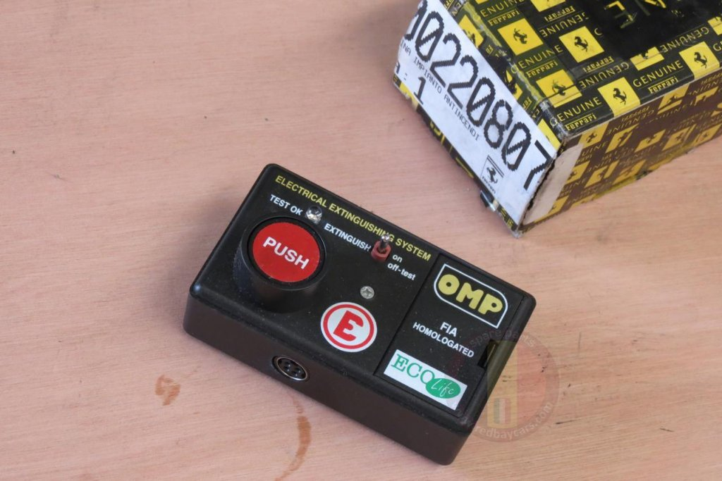 Fire-proof_system_control_unit_220807_2.jpg